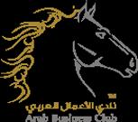 Arab-Business-Club-2