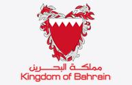 kingdomofbahrain