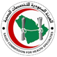 Saudi-Commission-for-Health-Specialties11
